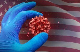 Борьба с коронавирусом в США