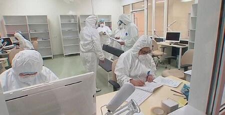 Штаб по борьбе с коронавирусом