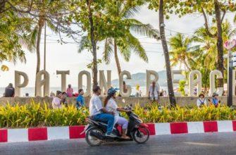Ситуация с коронавирусом в Тайланде