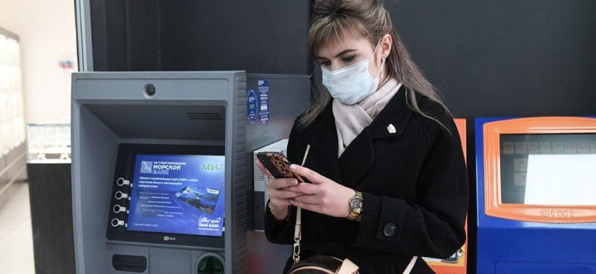 Банки в связи с коронавирусом