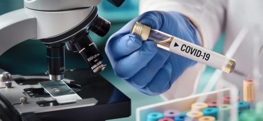 Как выявляют коронавирус